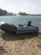 Продам лодку Hunter BOAT 300.