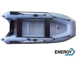 Лодка ПВХ Marlin 340E