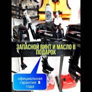 Лодочный мотор Hidea HD5 FHS + винт+ Бак 12л + Шланг в комплекте