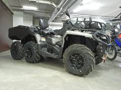 BRP Can-Am Outlander Max 6x6 1000 PRO, 2020