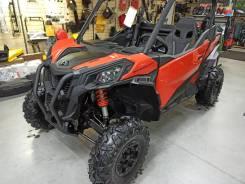 BRP Can-Am Maverick Trail DPS Sport DPS 1000R, 2020