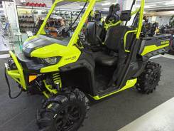 BRP Can-Am Traxter XMR, 2020