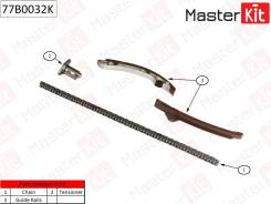 Комплект цепи ГРМ Master KiT [77B0032K]