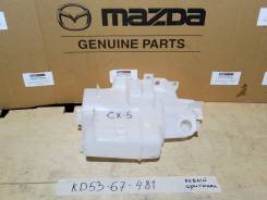 Бачок омывателя Mazda CX-5 (KE) 2012-2017
