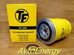 Фильтр топливный FC-226 TF. В наличии ! ул. Хабаровская 15В
