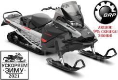BRP Ski-Doo Skandic SPORT 600 EFI, 2020