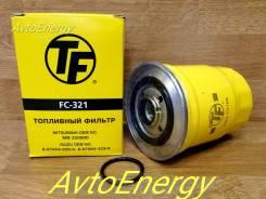 Фильтр топливный FC-321 TF. В наличии ! ул. Хабаровская 15В