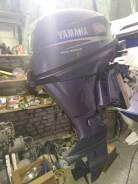 Yamaha 15