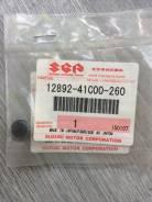 Шайба регулировочная 2.60 Suzuki