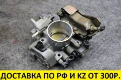 Заслонка дроссельная Honda K20A. Контрактная, оригинал