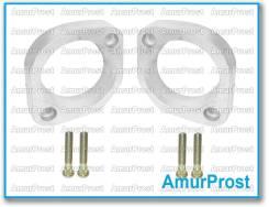 Проставки увеличения клиренса задние (30 мм) AL30-05085495AC
