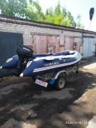 Комплект лодка ПВХ и мотор
