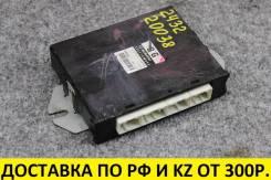 Блок управления двс Subaru Legacy BL5/BP5 EJ203 [22611AM090]
