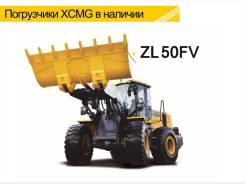 XCMG ZL50FV, 2020
