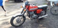 Ява, 1980