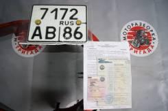 Рама с документами Suzuki RF400