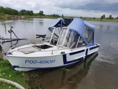 Продам катер лодку прогресс 2м двигатель хонда BF50
