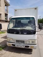 FAW CA1031, 2011