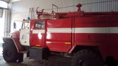 Урал 43206, 2002