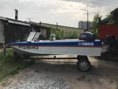 Продам комплект Лодка с мотором