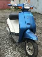 Suzuki Ran