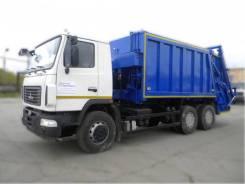 БМ-7028-52, 2020