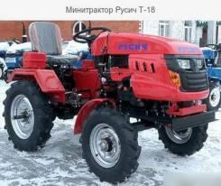 Русич Т-18, 2019