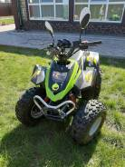 Stels ATV 50C, 2016