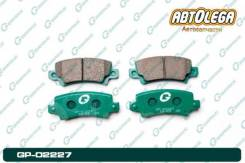 Колодки тормозные задние G-brake Toyota Corolla EURO 02-06