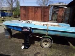 Продам лодку ОБЬ-3 с телегой и мотором Парсун-25