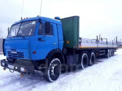 Заказ Длинномера 20 тонн.