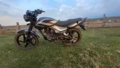 ABM X-moto FX200, 2020