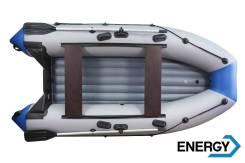 Лодка ПВХ Marlin 330 EA