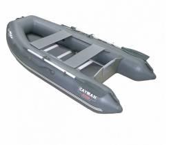 Продам лодку кайман 285