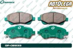 Колодки перед. G-brake Toyota Avensis #T25# 03- CorollaVerso #R10 04-