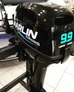 Мотор Marlin MP 9.9 AMHS + Винт, масло, чехол в подарок!