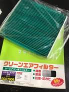 Фильтр воздушный салонный/014535-2180/DCC7006/ DJ Japan