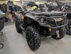 BRP Can-Am Outlander Max 650 XT, 2020