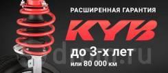 Амортизатор KYB на Infiniti. Замена. Гарантия. Отправка по РФ