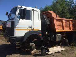 Самосвал МАЗ 651705, В г. Нижневартовске год, 2012