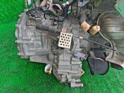 Акпп Honda FIT ARIA, GD8; GD6, L15A L13A; SERA F6013 [073W0043166]