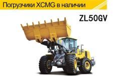 XCMG ZL50GV, 2020