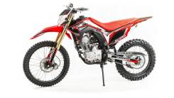 Motoland FC250, 2020