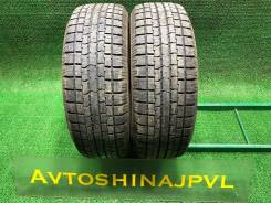 Yellow Hat Ice Frontage, (А2951) 205/60R16
