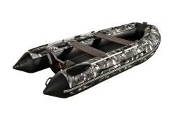 Лодка надувная моторная Admiral 520 с пайолом 5,2м камуфляж/омон