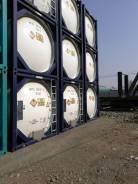 Танк-контейнеры 25м3 тип Т4 - 10шт