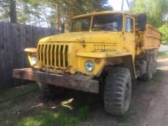 Урал 5557, 1986