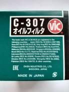 Фильтр масляный VIC