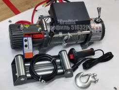 Лебёдка Electric Winch.12v.12000lbs/5443кг. Водостойкая. Дост. беспл.