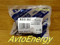 Японские втулки стабилизатора NSO (Nishino Corporation) 48815-52030